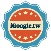 igoogle-labels-2016-090201
